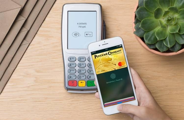 Отличия Apple Pay от обычной оплаты картой Сбербанка