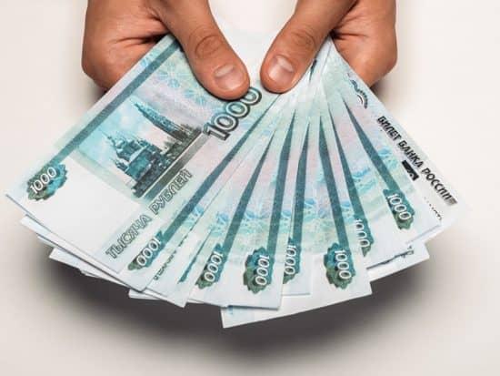 отказ в возможности снятия наличности в банковской кассе