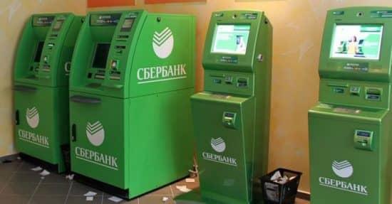 Особенности подключения мобильного банка Сбербанка через аппараты самообслуживания