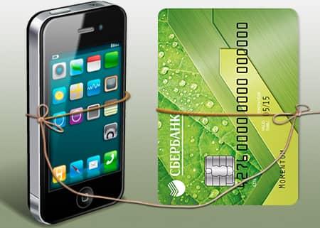 Как привязать карту Сбербанка к iphone
