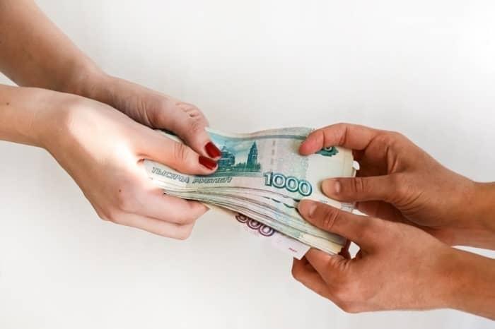 На карту Сбербанка пришли непонятные деньги