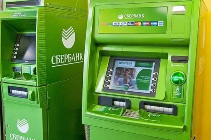 Банкомат не читает карту Сбербанка России