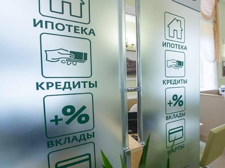 Уменьшение срока ипотечного кредита в Сбербанке