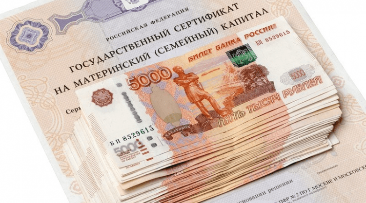 Способы оплаты долга в Сбербанке