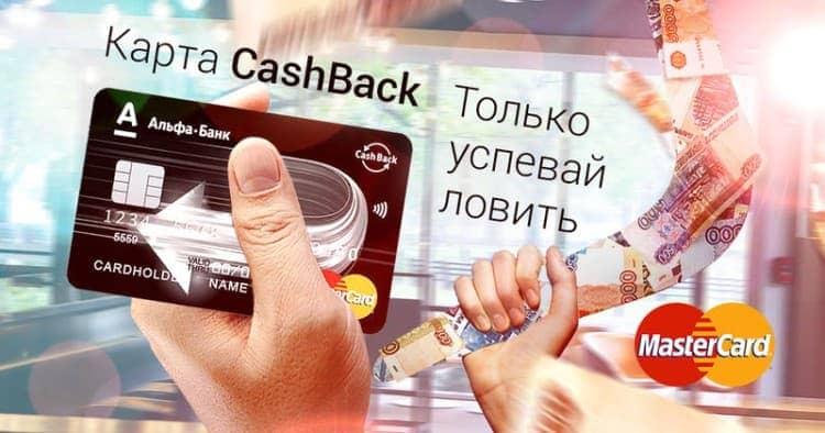 оформление кредитной карты сбербанк