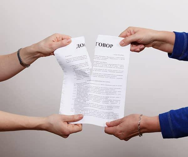Нюансы расторжения страхового договора со Сбербанком