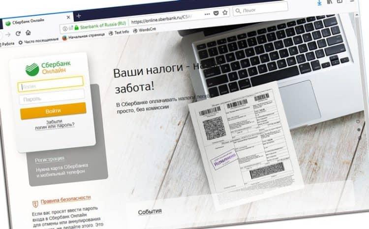 Возможности для клиентов, которые открывают депозит в банке