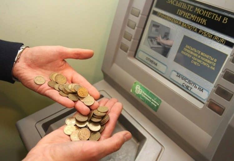 Как совершить обмен железных денег на банкноты в Сбербанке