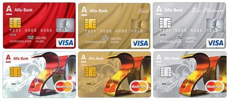 Кредитные карты от Альфа-Банка