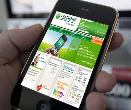 Мобильный банкинг и Сбербанк России