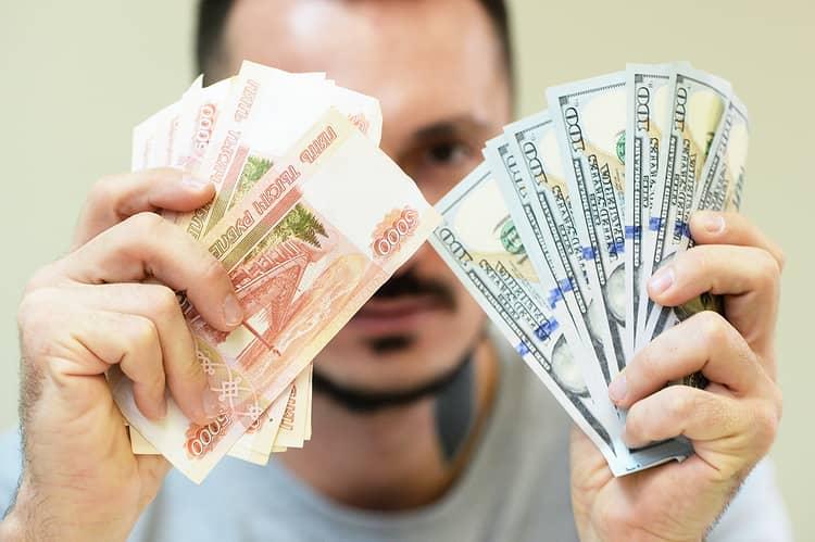 ВТБ банк валюта онлайн – хорошо или плохо?