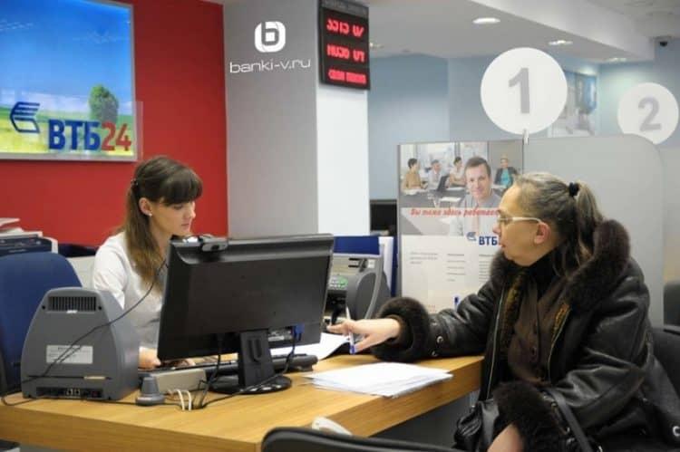 ВТБ поменять ПИН-код в офисе