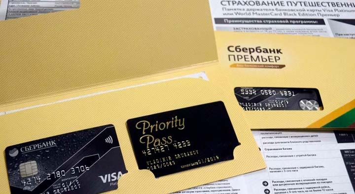 Как получить Priority Pass от Альфа-Банка и сколько нужно заплатить