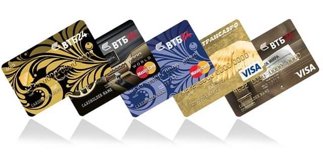 Кредитная карта ВТБ 24: нюансы оформления, основные и дополнительные функции банковской карточки