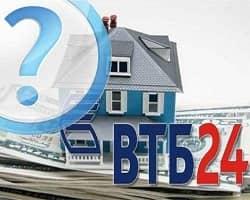 Кредит под залог недвижимости: есть ли преимущества?