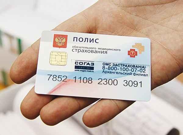 ВТБ страхование ОМС