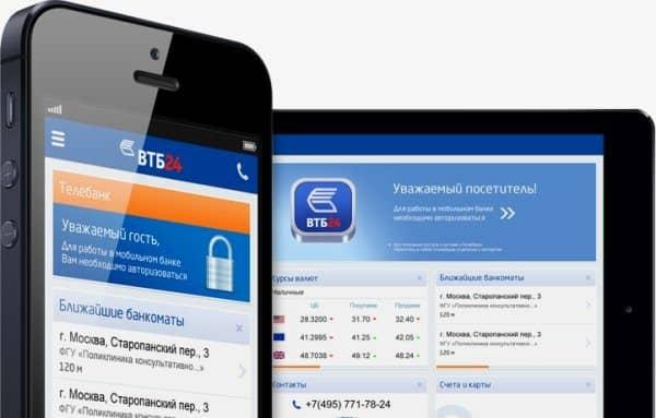Как можно использовать мобильный банк ВТБ
