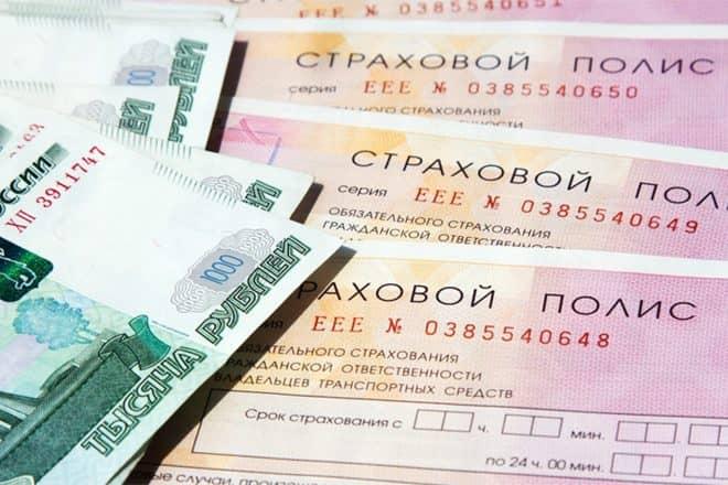 Как взять кредит в ВТБ без страховки
