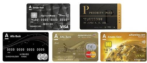 Дизайн карты Priority Pass Альфа-Банка