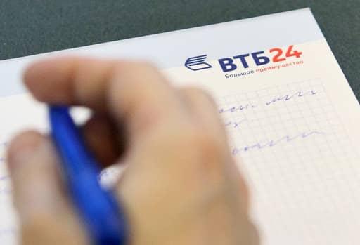 ВТБ кредитные каникулы как получить