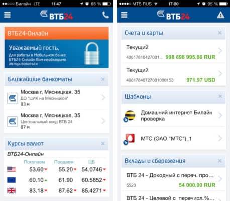 Дополнительная информация от ВТБ банка