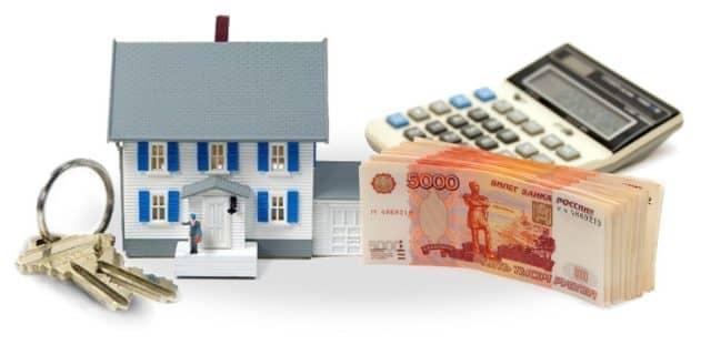 ВТБ кредит под залог квартиры