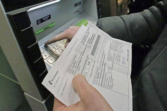 Как оплатить коммуналку через ВТБ в банкомате или отделении