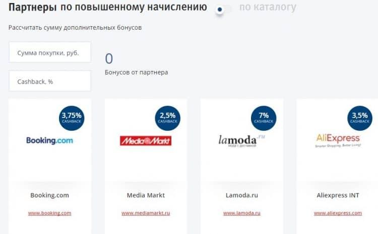 Бонусы коллекция в базовом пакете услуг ВТБ