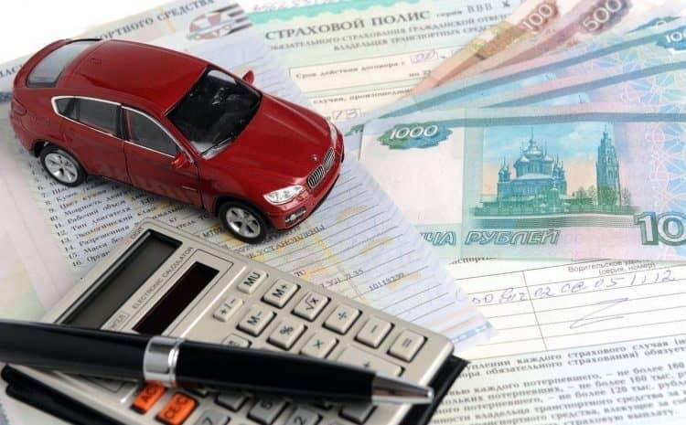 ВТБ страхование КАСКО: калькулятор