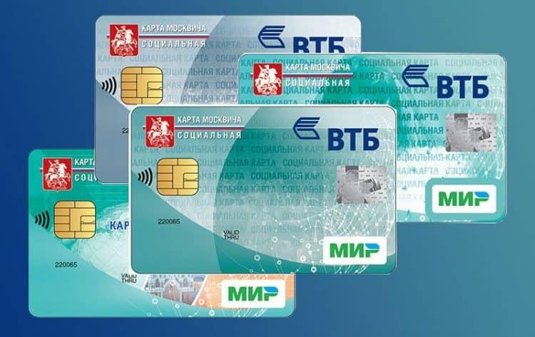 Возможности получения социальной карточки от ВТБ