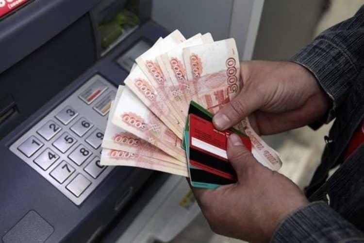 Сколько денег можно снять с карты ВТБ