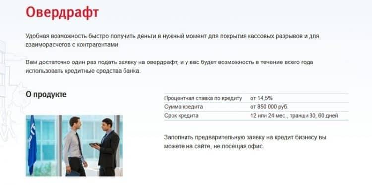 Максимальная сумма снятия с карты ВТБ в сутки: дебетовые