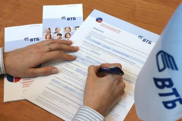 Какие документы на жилье требует ВТБ