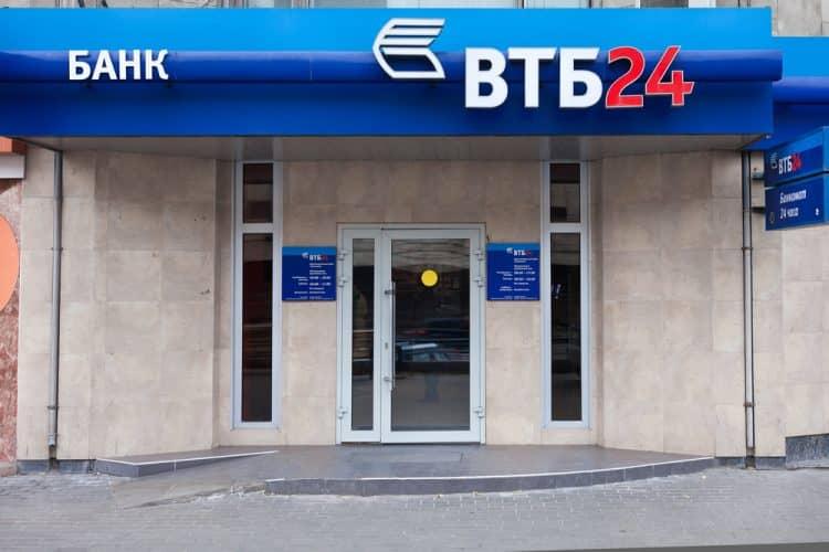 Военная ипотека в ВТБ24: погашение, страхование и сильные стороны программы