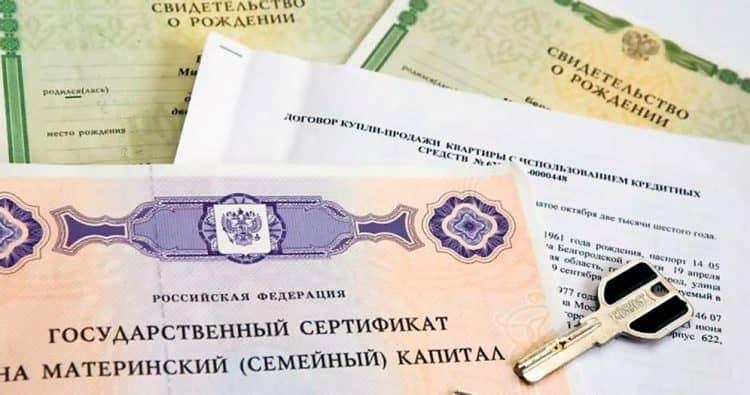 Погасить ипотеку ВТБ материнским капиталом