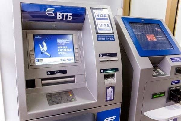 Как узнать логин через банкомат ВТБ