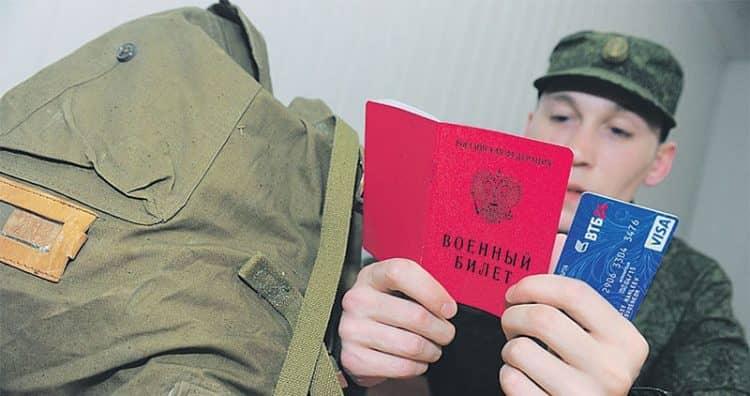 Недостатки карты армейца ВТБ