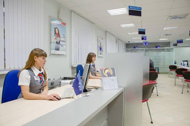 Поменять номер телефона ВТБ