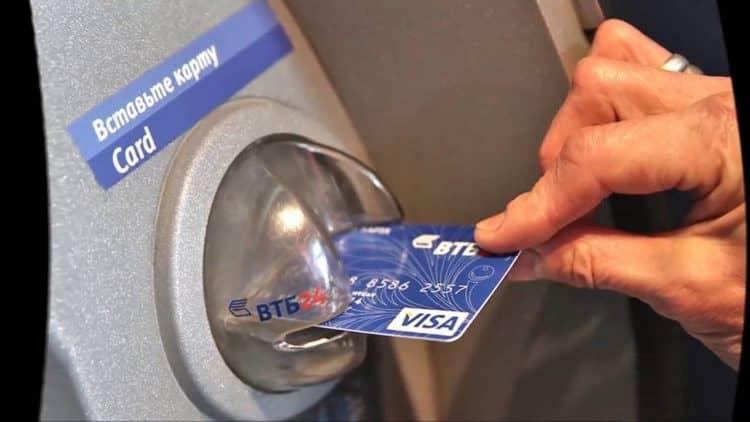 узнать номер карты ВТБ в банкомате