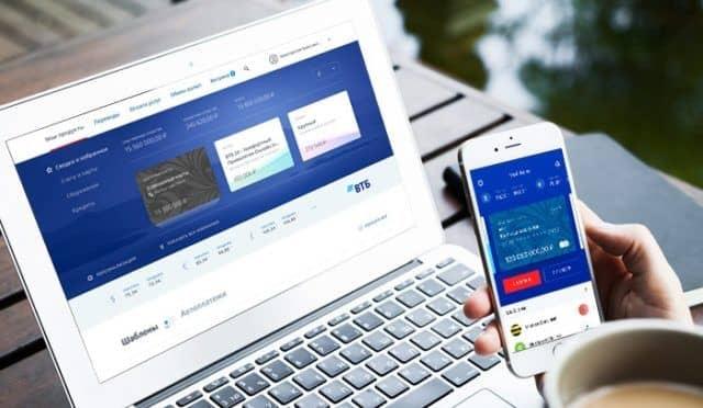 Как в ВТБ онлайн сменить номер телефона