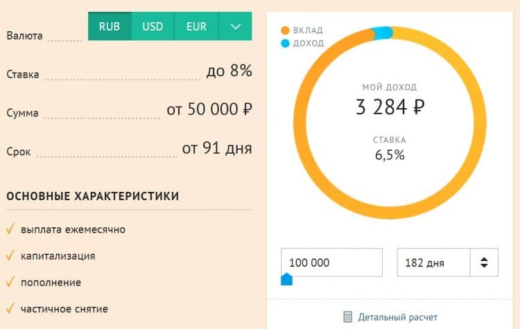 Каким онлайн-калькулятором воспользоваться для просчета кредита Тинькофф