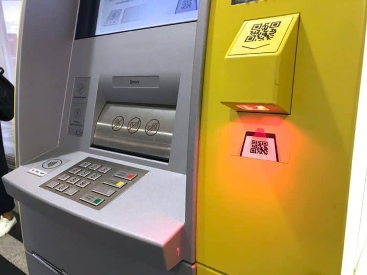 Базовый способ снятия денег с карты Тинькофф