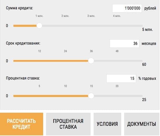 Отличия кредитных предложений Тинькофф Банка