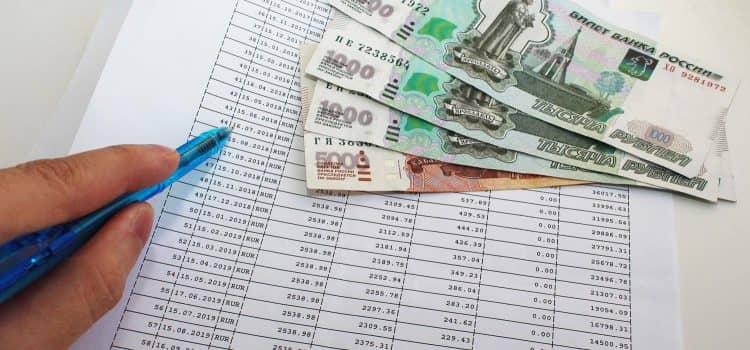 Сколько действительно придется выплачивать деньги по кредиту, взятому в банке «Открытие»