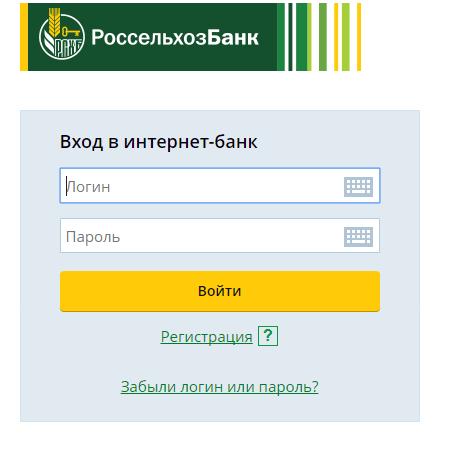 Как зайти в Россельхозбанк онлайн