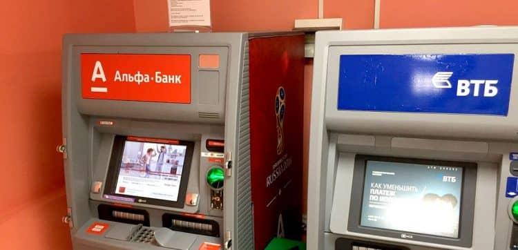 Поиск банкоматов-партнеров банка Открытие