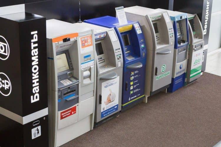 Банк Открытие: где снять деньги без комиссии