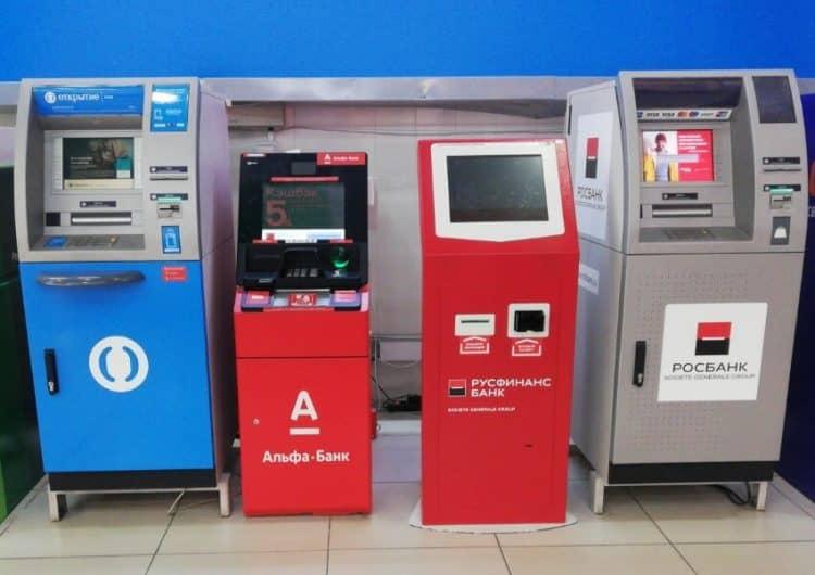 Список банкоматов-партнеров Открытие