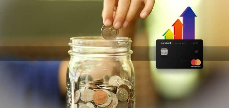 Банк Открытие копилка: как накопить деньги?