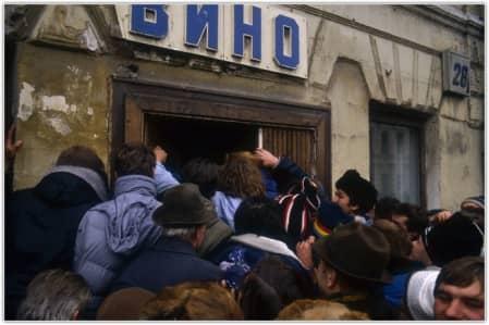 Антиалкогольная кампания М.Горбачева и ее последствия